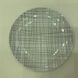 Rosenthal-mesh-bord 21 cm-line walnut